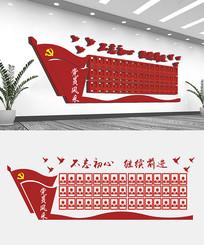 精品优秀共产党员文化墙