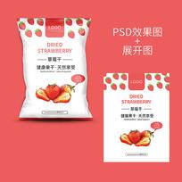 清新风格水果干包装袋设计