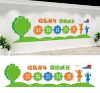 社区幼儿园宣传标语文化墙设计