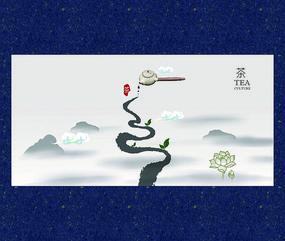 水墨中国风茶文化海报