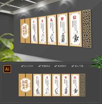 新中式儒家五常仁义礼智信忠孝廉文化墙