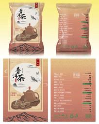 中国风古典普洱茶叶包装