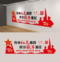 中國夢強軍夢黨政部隊軍隊文化墻