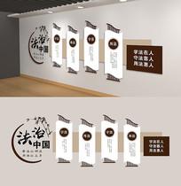 中式中国风社区党建依法治国法治文化墙