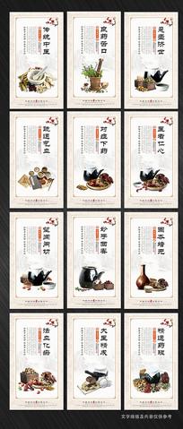 中医文化展板设计