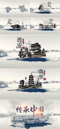 E3D水墨卷轴中国城市印象片头视频模板