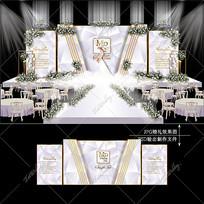 白紫色主题婚礼效果图设计大理石纹婚庆