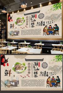 潮汕粿条背景墙