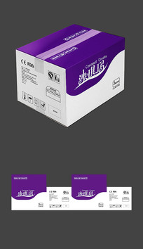出口食品包装瓦楞纸箱包装