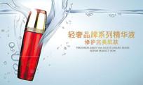春季时尚高端美妆广告海报