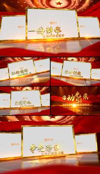 大气多图51劳动节党政图文展示AE模板