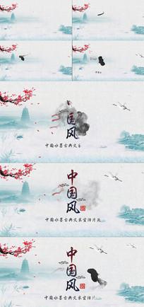 大气中国风山水墨片头视频模板