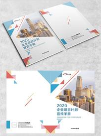 简约清新书籍封面设计