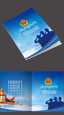 蓝色公安画册封面设计