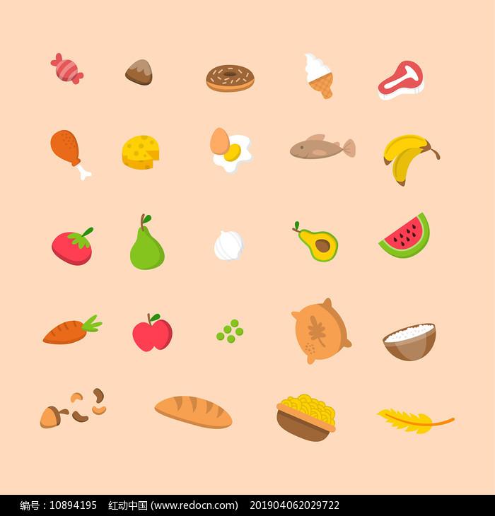 矢量厨房蔬菜食品素材图片