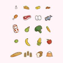 矢量厨房蔬菜食品素材