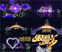 唯美粒子浪漫七夕情人节婚礼视频模板