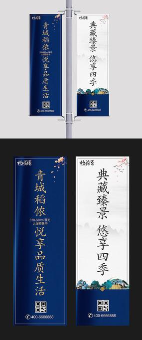 中国风房地产道旗罗马旗