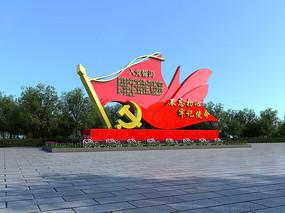 3dmax党建文化墙雕塑模型