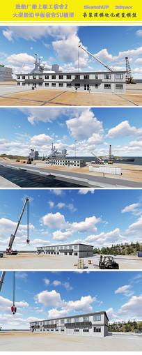 船厂船台工人宿舍集装箱建筑SU模型(1)