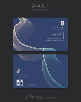 创意线条中国风名片模板