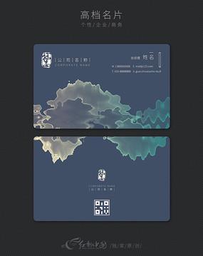创意中国风水墨名片设计