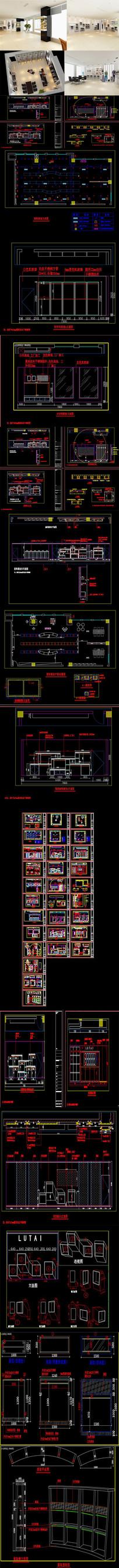 纺织品展厅CAD施工图 效果图