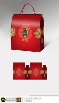 节日手提礼盒设计展开图