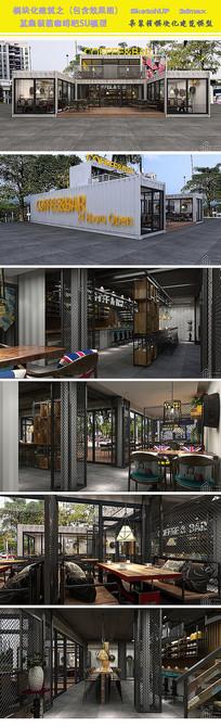 集装箱咖啡吧SU模型室内装修效果图
