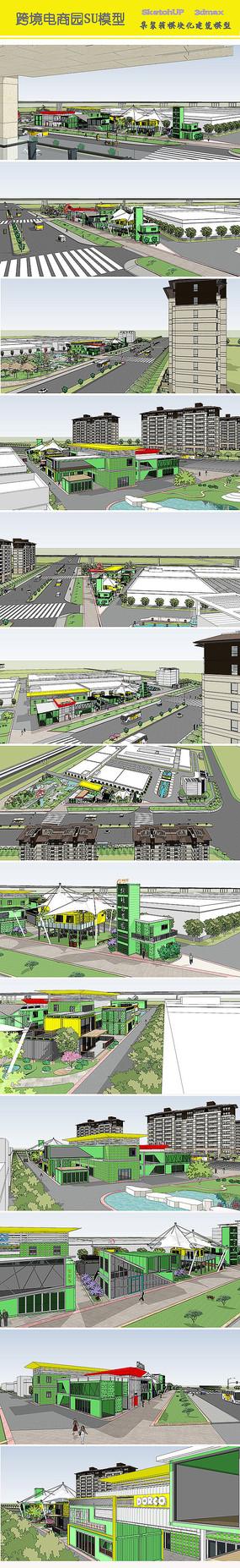 跨境電商園SU模型集裝箱模塊化建筑模型