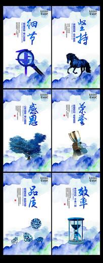 蓝色水彩大气企业文化展板