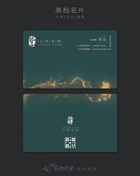 墨绿中国风高档名片