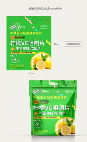 柠檬VC含片保健品包装设计