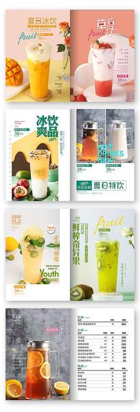 清新简约夏季饮品菜单