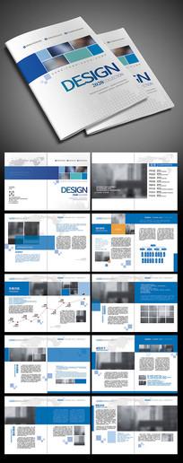 企业公司画册设计模板
