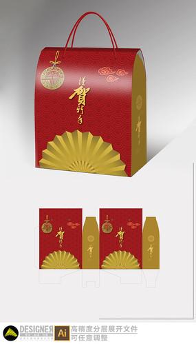 新年手提礼盒设计展开图
