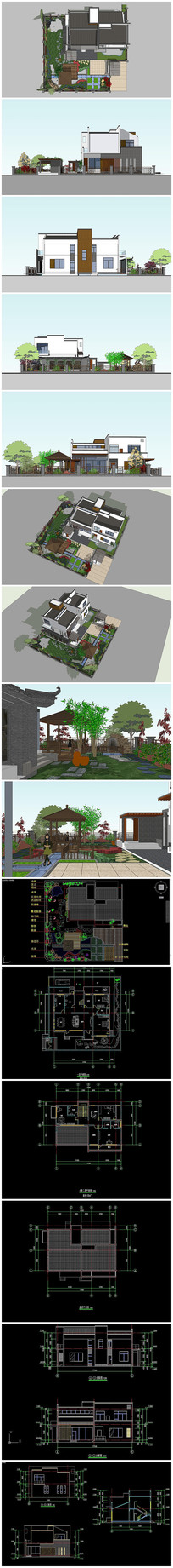 新农村别墅建筑设计方案模型和CAD施工图