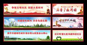 政府公益围墙广告