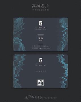 中国风高档个人名片设计