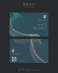 中国风水墨名片设计