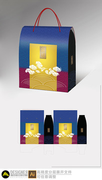 中秋节手提礼盒设计展开图