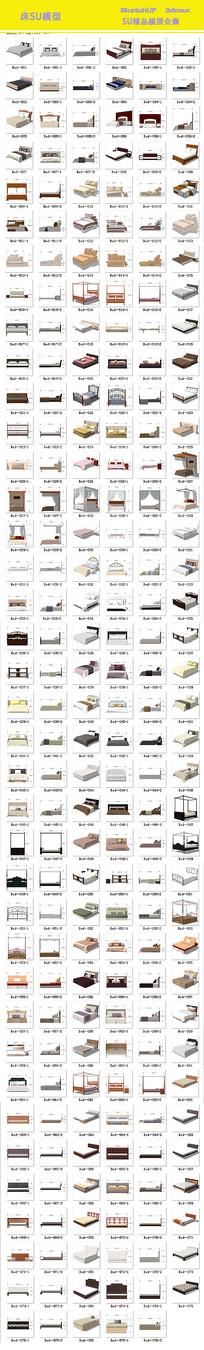 SU床模型SKP家具模型室内设计建模模型