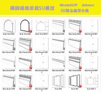 SU踢脚葩模型SKP墙面线模型3D建模