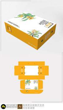 枇杷包装设计展开图