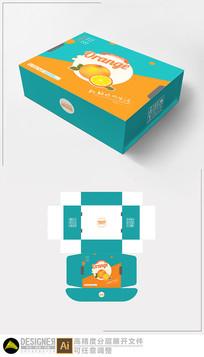橙子包装设计展开图