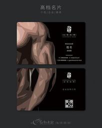 创意精品健身名片设计