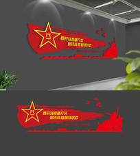 红色部队文化墙设计