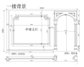 简欧石材电视背景墙CAD设计