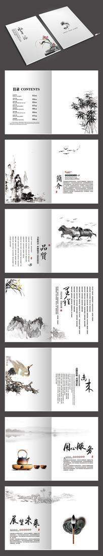 简约中国风画册模板设计