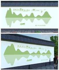 绿水青山文化墙矢量模板